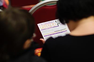В одном из заданий на конкурс бухгалтеров требуется выдать премии 600000
